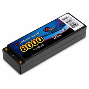 Vapex HV 2S 70C 8000mAh Hard-Case LiPo Battery VP98652