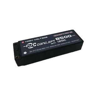 LIPO 8500 MAH 2S HV 7,6V 120C HARD CASE 50C85120T